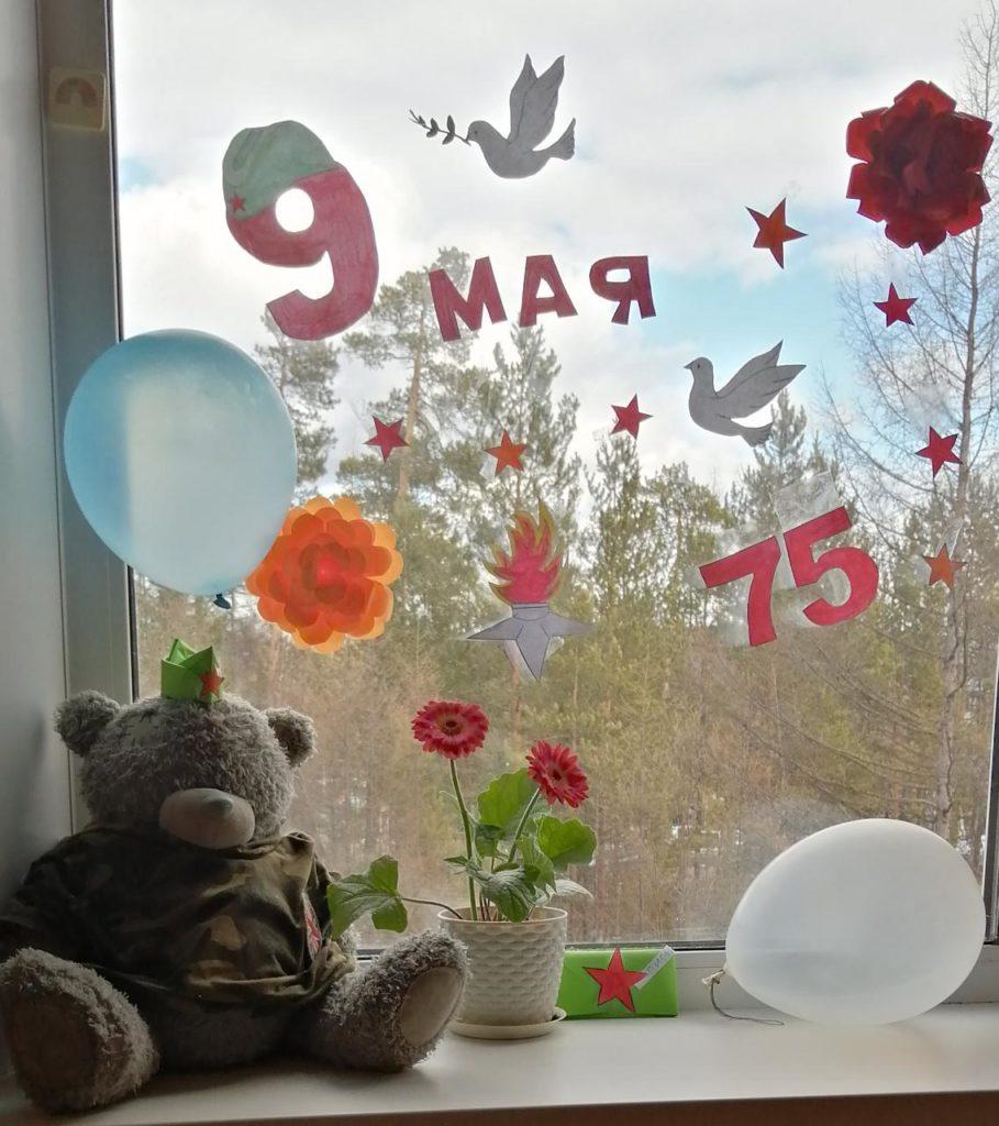 Афанасьева Ксения, г.Нерюнгри